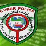 مجرم عشق پلیس فتا در شبکه های اجتماعی دستگیر شد