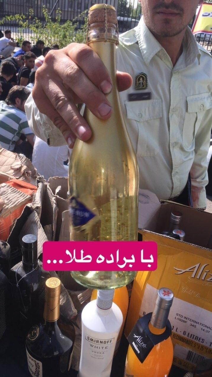 مشروب با برادههای طلا