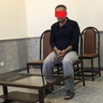 متهم: همسربرادرم با غریبه رابطه داشت و برادرم میدانست اما…