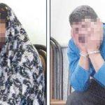 راز اسیدپاشی به مادرشوهر ثروتمند در تهران!