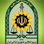 توضیحات پلیس تهران درباره خودکشی نافرجام زن جوان!