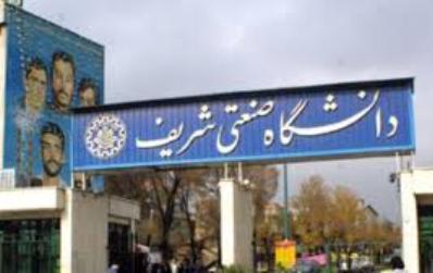 خودکشی دانشجوی شهید بهشتی در دانشگاه