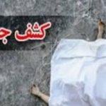 مرگ عجیب دو جوان در امامزاده پنج تن یکی از روستاهای مازندران!