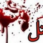 قتل جوان ۲۸ ساله در پیشوا بر اثر نزاع جمعی   ۳ نفر دستگیر شدند
