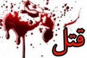 قتل جوان ۲۸ ساله در پیشوا بر اثر نزاع جمعی | ۳ نفر دستگیر شدند