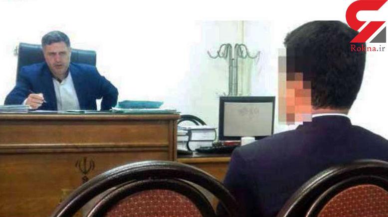 ترفند دختر جوان تهرانی برای ازدواج با پسر یک کارخانه دار!