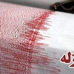 زمینلرزه ۵.۴ریشتری شهرهای استان اردبیل را لرزاند !