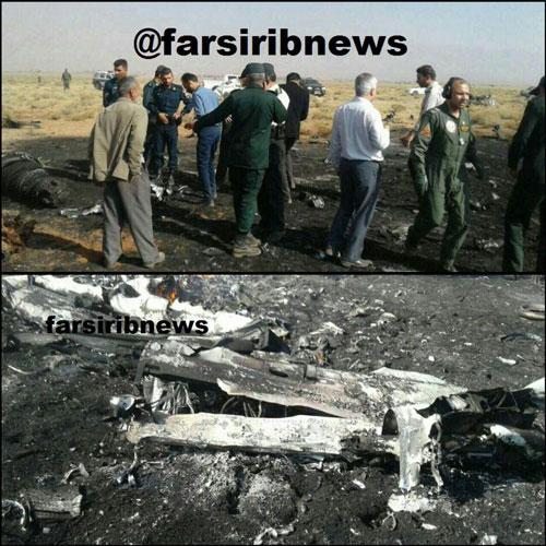 سقوط جنگنده