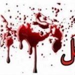 خودکشی با قطار پس از همسرکشی در اراک!