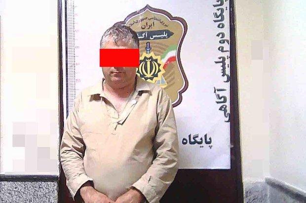 سناریوی عجیب مرد بساز بفروش برای سرقت از زنان تهرانی | شاکیان مراجعه کنند
