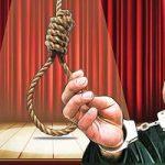 سلطان جعل و سرقت ایران در زندان اعدام شد