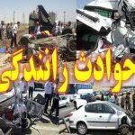 مصدومیت زائران ایرانی بر اثر تصادف تریلی با ون در کاظمین