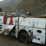 واژگونی اتوبوس زائران ایرانی   آخرین وضعیت و اسامی مصدومان