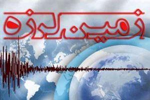 زلزله در بروجرد ۲۷ مصدوم برجای گذاشت!