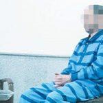 قاتل سریالی دهه ۷۰ اعدام شد!!