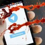 قتل همسر به خاطر عضویت در تلگرام!