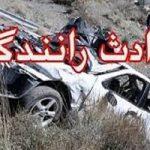 تصادف مرگبار در اتوبان ارتش تهران | ۴ نفر کشته و ۳ نفر مصدوم شدند