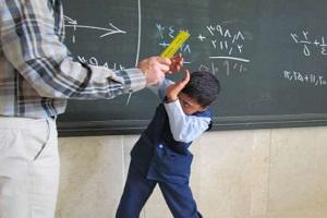 بازداشت مدیر مدرسه جیرفت در پی ضرب و شتمِ دانش آموز