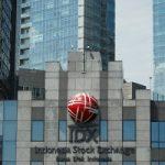 ساختمان بورس اندونزی فروریخت | ۷۹ نفر مجروح شدند!