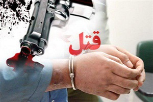 قتل خواهر ۱۵ ساله با اسلحه در سراوان!