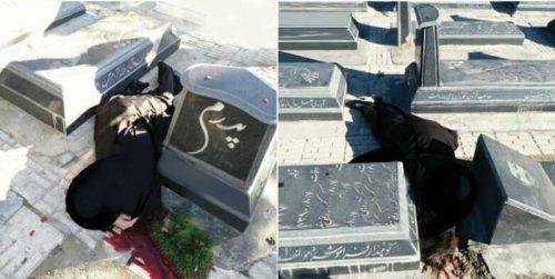 جنایت در باغ فردوس کرمانشاه