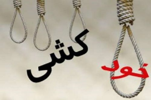خودکشی متهم در بازداشتگاه اراک