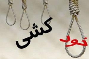 تایید خودکشی یکی از بازداشتشدگان در کلانتری ۱۲ اراک!