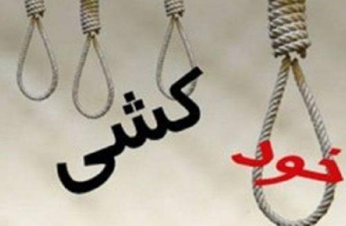 خودکشی پس از مخالفت با ازدواج
