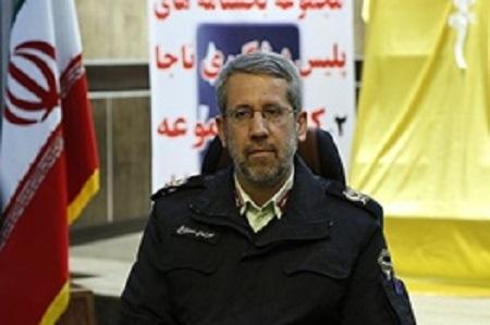 انهدام باند سارقان در اصفهان