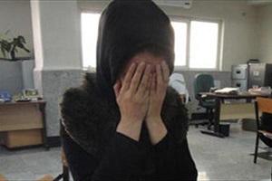 زن جوان: شوهرم همسر سابقش را صیغه کرده!
