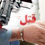 به دنبال قاتل فوتبالیست ملی پوش در افغانستان
