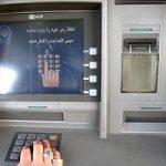 جزییات سرقت دستگاه عابر بانک در ونک اعلام شد !