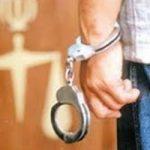 مجازات مرگ برای قاتل وکیل جوان