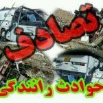 جزئیات حادثه واژگونی اتوبوس مسافربری در گیلان !