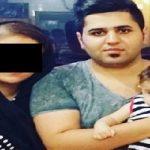 واکنش میلاد قاسمی , پدر اهورای ۲ ساله به اعدام قاتل اهورا!