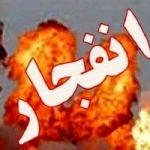 جزئیات انفجار در اسلامشهر که ۳ نفر را راهی بیمارستان کرد!