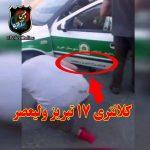 ماجرای کشته شدن دختر ۱۸ ساله تبریزی به دنبال تعقیب و گریز گشت ارشاد