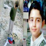 بالاخره علت قتل فجیع پسر بچه مشهدی توسط قاتل مارمولک نشان کشف شد!