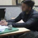 تهیه فیلم سیاه از زن مطلقه برای تفریح پسر شرور!!