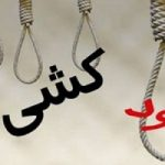 جزئیات خودکشی عامل شهادت مامور پلیس در قصر شیرین!