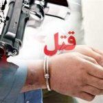 جزئیات جدید جنایت هولناک در میدان تلویزیون شهر مشهد!