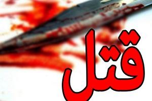 جزئیات خودکشی داماد ۲۴ ساله بعد از قتل نوعروس!!