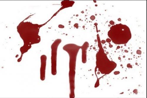قاتل دختر تهرانی