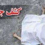 ماجرای مرگ مشکوک زن تهرانی که با مردگلفروش رابطه داشت!