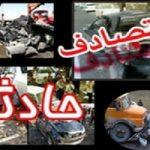 تصادف راننده مست در اتوبان بابایی که ۵ کارگر شهرداری را کشت!!