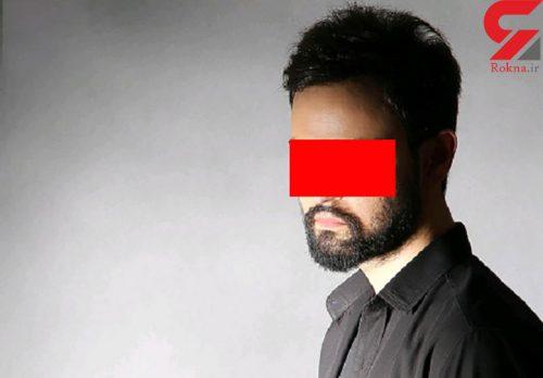خواننده پاپ ایرانی متهم به تجاوز