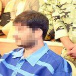 حکم قاتل هشت زن در استان گیلان صادر شد!