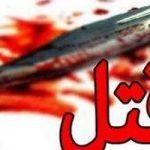 پسرِ ۲۵ ساله همدانی پدرش را مقابل مادر و خواهرش کشت!!