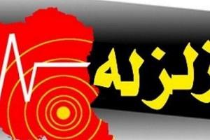 زلزله ۵٫۹ ریشتری در کرمانشاه با یک کشته و ۱۰۰ مصدوم!!