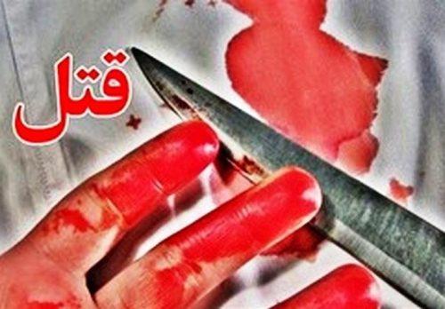 قتل دختر جوان در مشهد